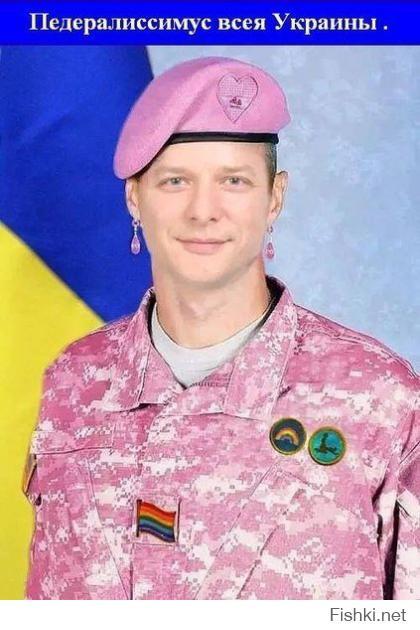 Генералы мото-швейных войск