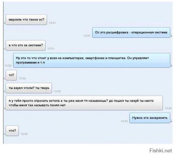 Смешные комментарии из социальных сетей 30.09.14