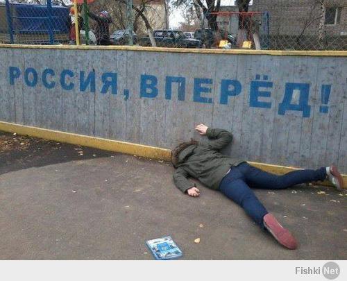 http://fishki.net/upload/users/14560/201404/11/tn/960b263bad231d1ca0568ec070e8bf56.jpg