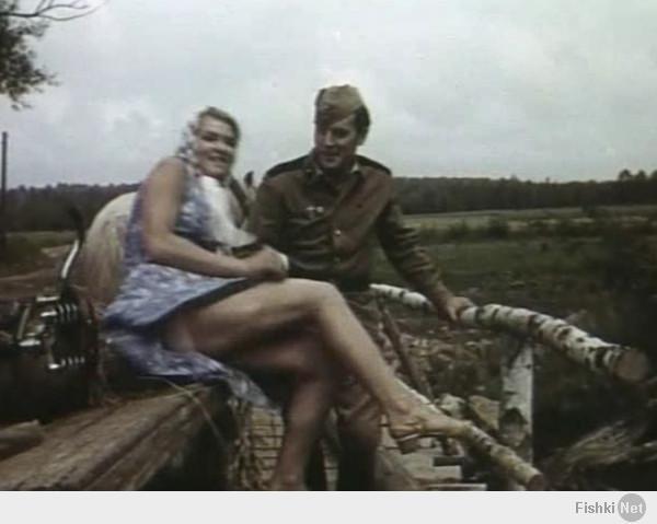 Советская кино эротика онлайн