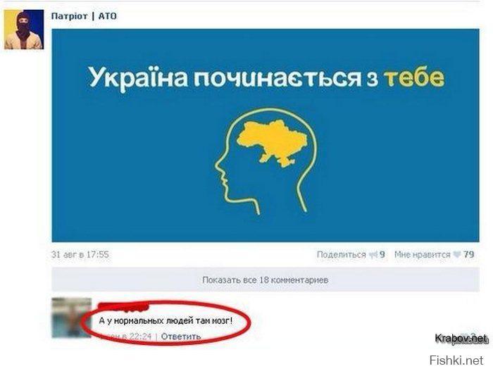 http://fishki.net/upload/users/180733/201409/30/f3841f6f578da31316827506936c9a05.jpg