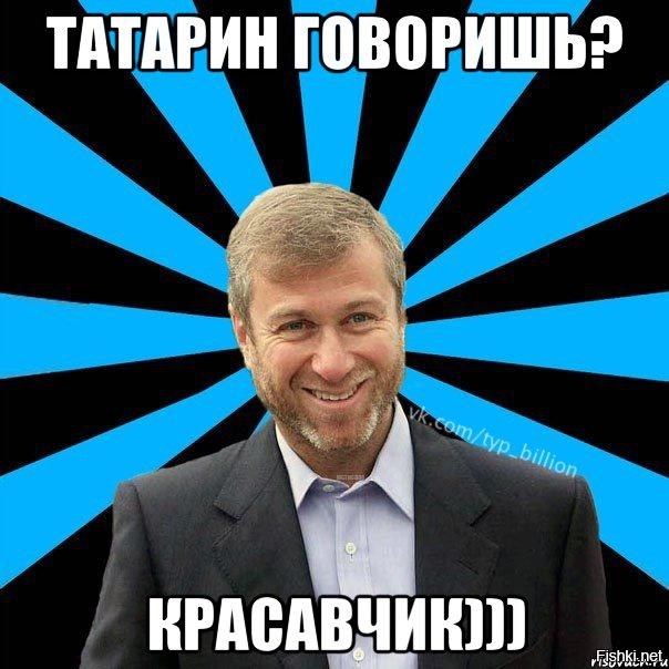 Хотели сделать как лутче - Re-ko.ru