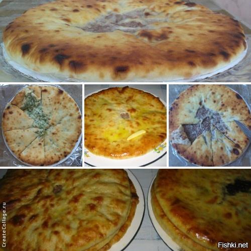 Пироги осетинские.