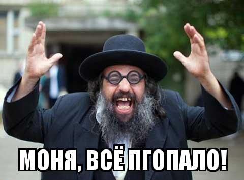 В Одессе иностранцы наладили пошив подделок под брендовую одежду - Цензор.НЕТ 3179