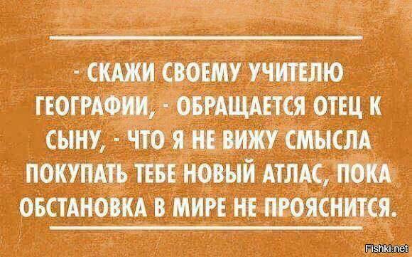 http://fishki.net/upload/users/2015/10/08/917018/0c38b14c379a2d98137b2a22e6d22818.jpg