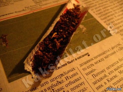 Как сделать самодельную сигарету из чая