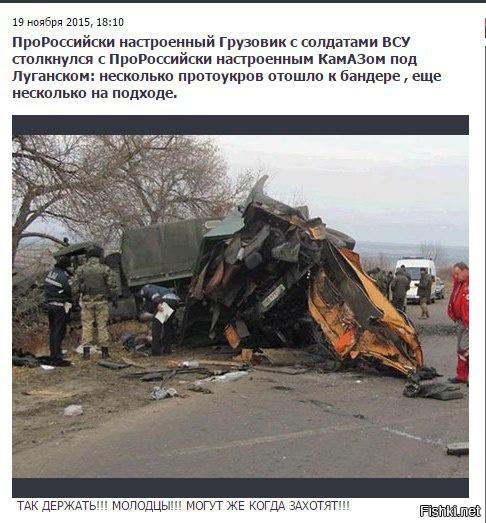 Саакашвили: Из-за нового контракта о поставке газа на ОПЗ Украина потеряет $93 млн - Цензор.НЕТ 3381