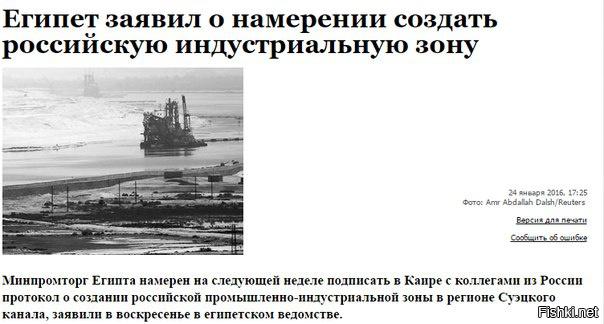 """Форум """"Европа-Украина"""" начал свою работу в Польше - Цензор.НЕТ 6653"""