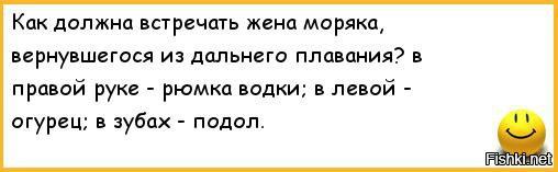 devushki-trusikah-i-lifchikah-foto