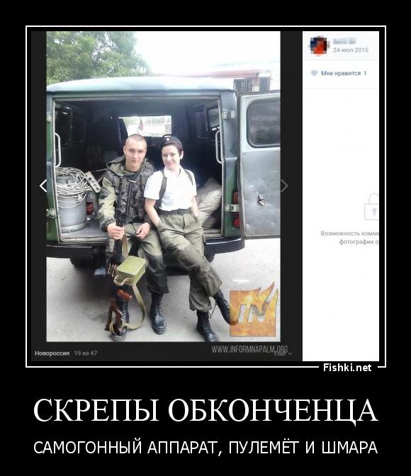 """Российский комплекс СПР-2М """"Ртуть-БМ"""" зафиксирован на Донбассе - Цензор.НЕТ 6360"""