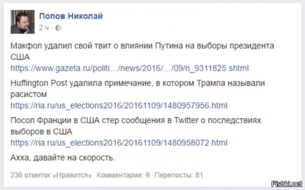 Спасибо ЕС за усиление санкционного давления на Россию, - Порошенко - Цензор.НЕТ 7840