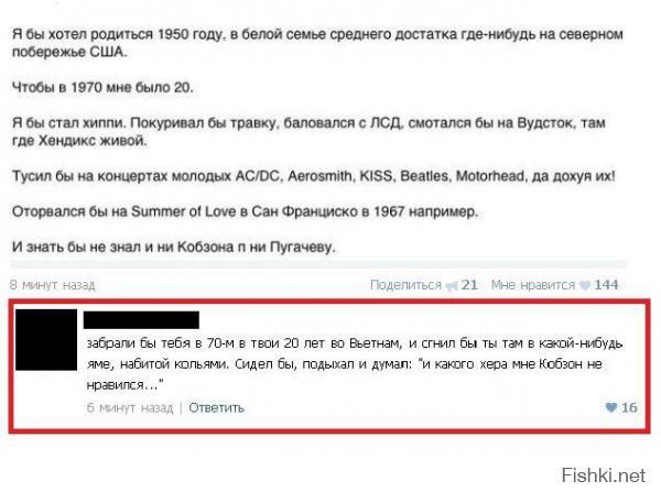 Смешные комментарии из социальных сетей 18.09.14