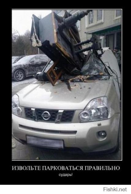 Разбитый люк за неправильную парковку