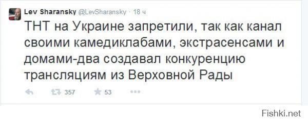 Кличко выделил 22 миллиона на гемодиализ за счет зарплат бюджетников - Цензор.НЕТ 5173
