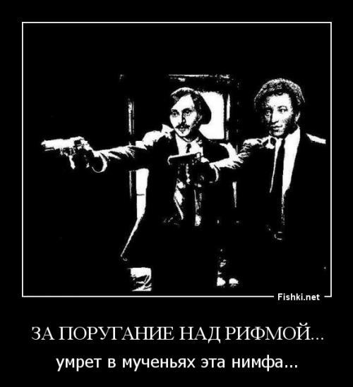 Поэтесса из Москвы