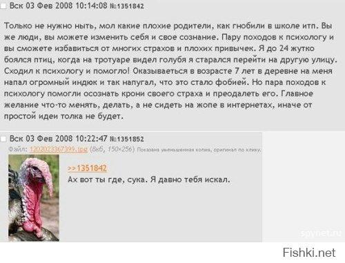 Смешные комментарии из социальных сетей 02.10.14