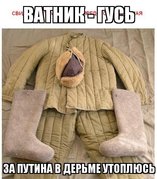 Бойцам на передовой уже сейчас не хватает теплой одежды, а Минобороны рапортует, что армия на 90% готова к зиме, - волонтер Юрий Касьянов - Цензор.НЕТ 5967