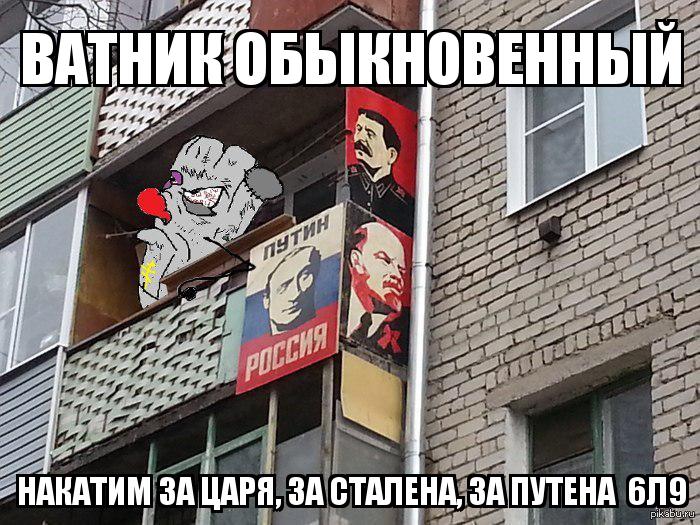 Число переселенцев с Донбасса и Крыма превысило 400 тысяч человек, - ГСЧС - Цензор.НЕТ 7300