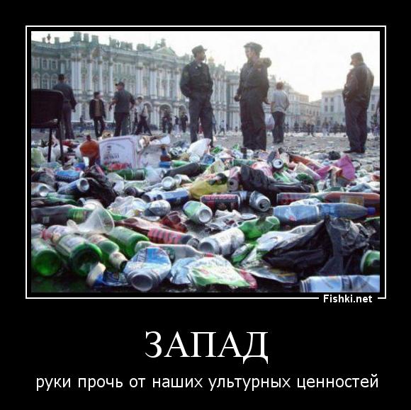 Отток капитала из РФ превысил $110 млрд, - российские экономисты - Цензор.НЕТ 9434