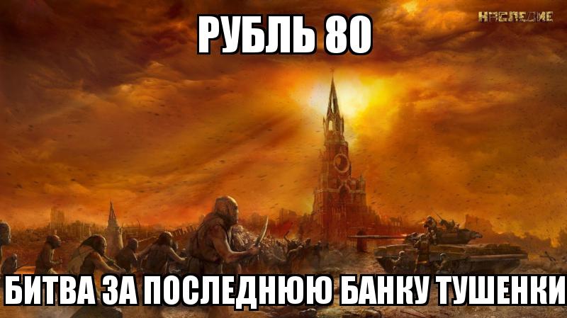 Террористы прибегли к очередной провокации в районе Павлополя, - штаб АТО - Цензор.НЕТ 469