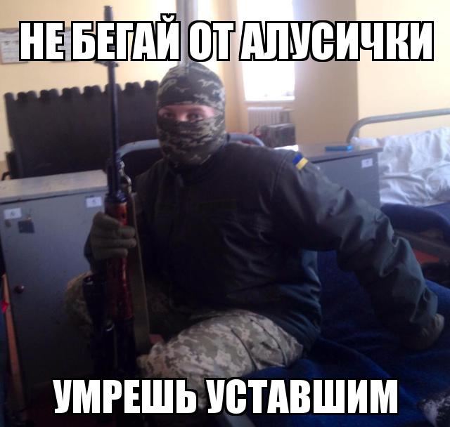 """В Хмельницком 8-ом полку, который празднует 52-ю годовщину, служит женщина-снайпер, пришедшая с """"гражданки"""" - Цензор.НЕТ 7945"""