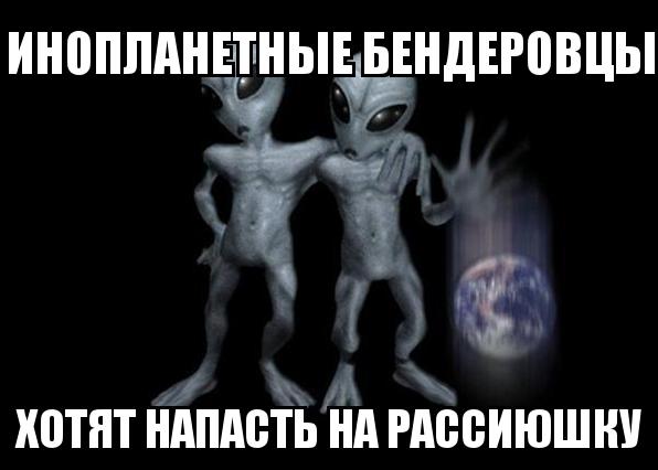 Вице-премьер РФ Рогозин займется поиском внеземных цивилизаций: Нужно защитить планету от космических угроз - Цензор.НЕТ 1688