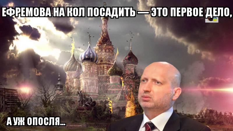 Выдвинутые Ефремову обвинения касаются финансирования сепаратистов на Луганщине, - Наливайченко - Цензор.НЕТ 4262