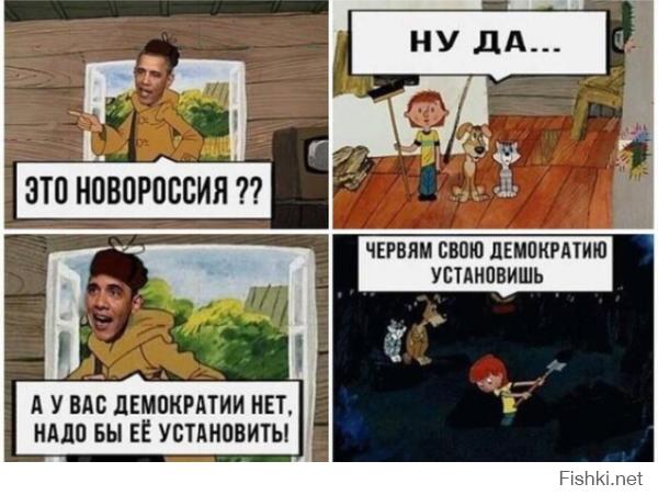 Первые шаги Теффта в России