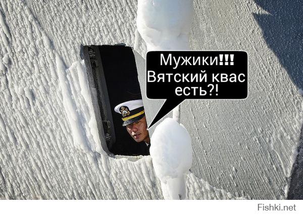 Корейский эсминец прибыл во Владивосток