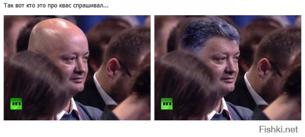 Пресс-конференция Путина: мемы и фотожабы