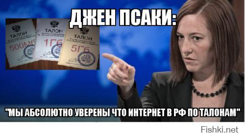 """Почти 40% жилых домов Киева подключены к отоплению, - """"Киевэнерго"""" - Цензор.НЕТ 8427"""