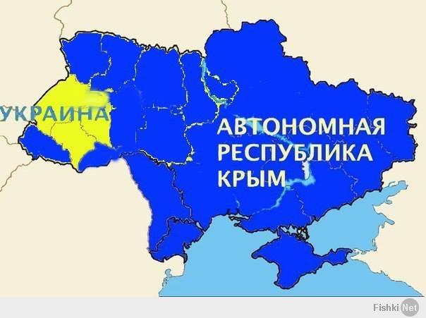 сладко когда крым стал частью украины упругую