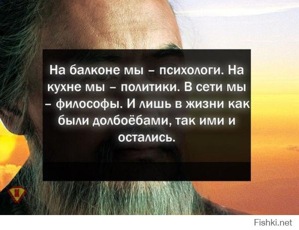 Фишкина солянка за 30.09.2014