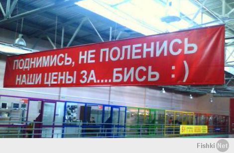 http://fishki.net/upload/users/347357/201404/09/tn/bb6066a1616a46c71ea706233b31f85e.jpg