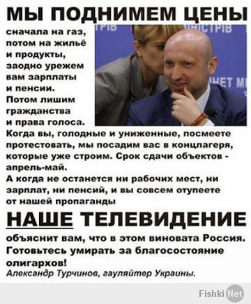 Россия должна прекратить диктовать Украине условия, - Бильдт - Цензор.НЕТ 286