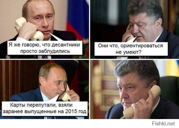 Фишкина солянка за 01.09.2014г.