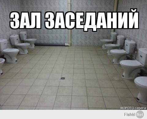 http://fishki.net/upload/users/350777/201404/10/tn/a57fdc0a545eb90d9a23bd4a27084305.jpg