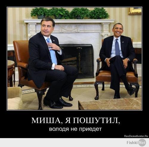 Европа в отношении Путина должна провести химиотерапию, а не просто глотать аспирин, - Саакашвили - Цензор.НЕТ 2152
