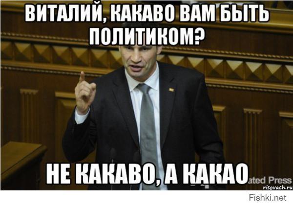 Фишкина солянка за 01.10.2014