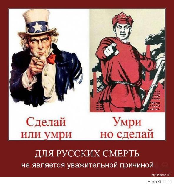 История, раскрывающая национальную черту характера русских