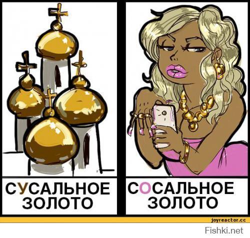 А у тебя оно какое? )))