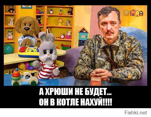 """Российские блогеры высмеяли персонажа Путина для передачи """"Спокойной ночи, малыши!"""". Ждут появления Ватничка - Цензор.НЕТ 8344"""