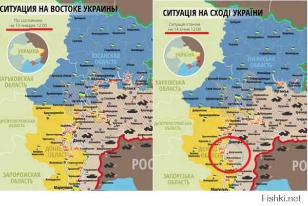 МВД публиковало имена погибших и пострадавших под Волновахой - Цензор.НЕТ 365