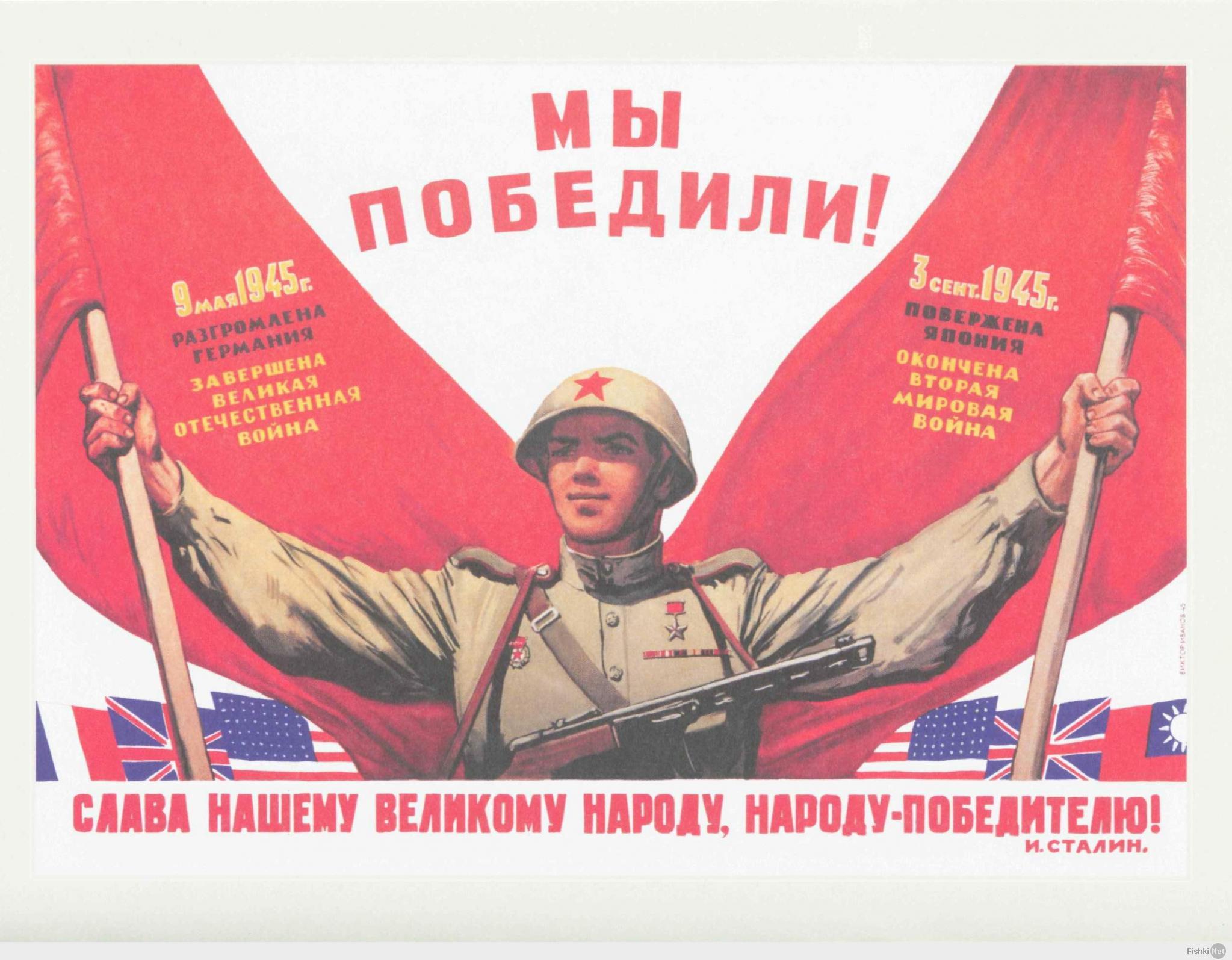 Уже на 68 лет отодвинулась вглубь истории великая отечественная война советского народа с ее кульминационным моментом