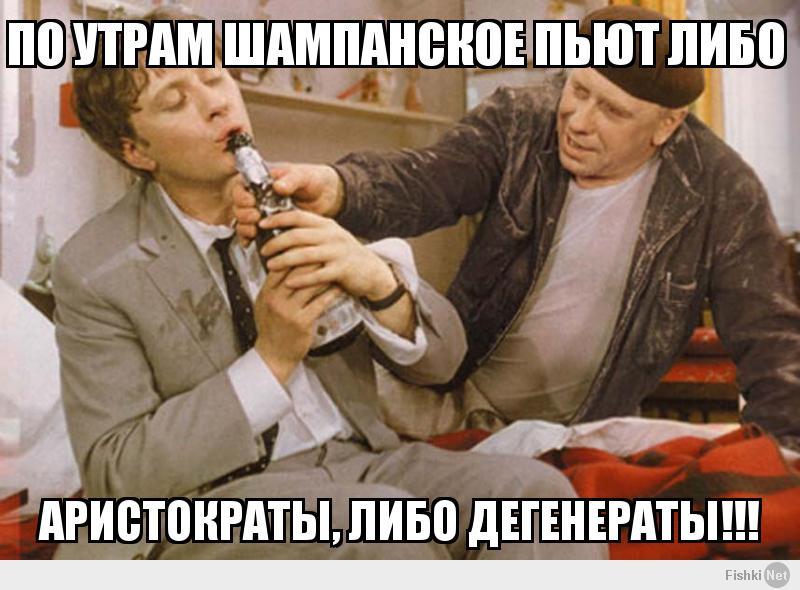 Алкоголизм это болезнь а не привычка