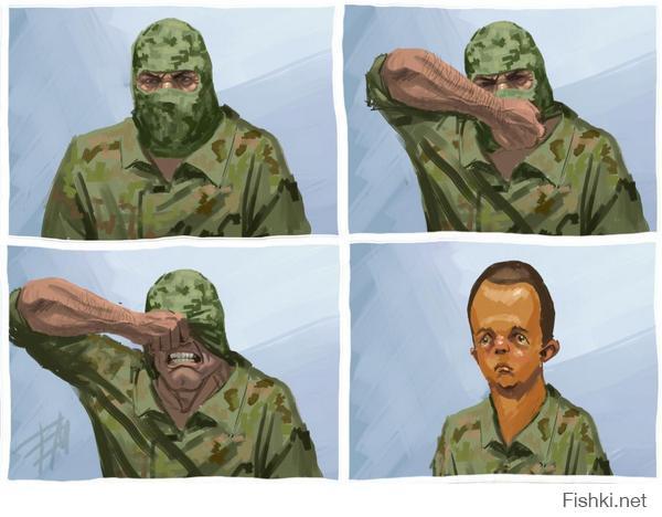 На Полтавщине создан новый батальон спецназначения - Цензор.НЕТ 4614