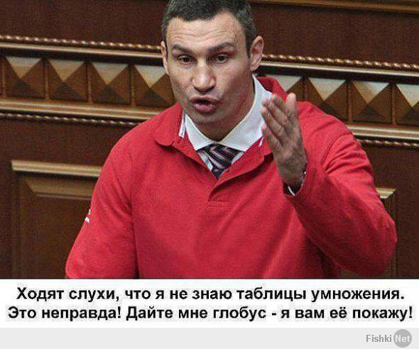 Кличко: Подписание политической части Соглашения с ЕС свидетельствует о желании европейцев видеть Украину в своей семье - Цензор.НЕТ 4844