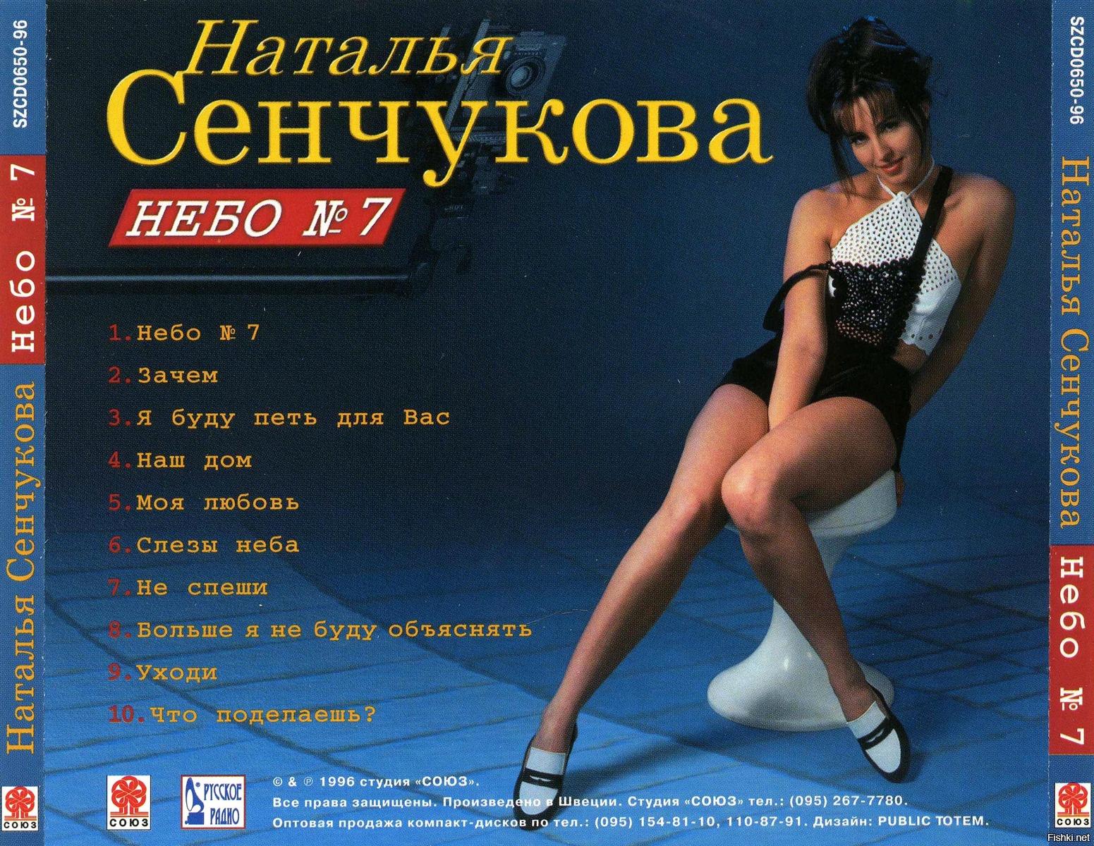 Фото плей бой руские 5 фотография