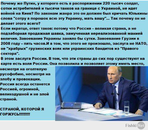 http://fishki.net/upload/users/368824/201404/28/04a5f7e38c2d41f8c6eab96c6f57e9df.jpg
