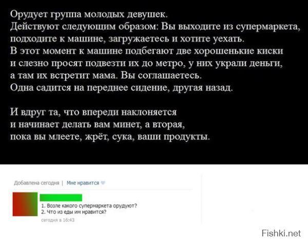 Смешные комментарии из социальных сетей 21.11.14